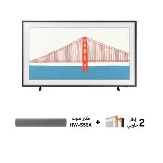 Samsung The Frame 65 Inch 4K  Smart QLED TV - 65LS03AA (2021) with 2 frames and sound bar free gift