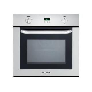 Elba - Built In Digital Gas Oven & gas grill 60cm with fan 512-731X