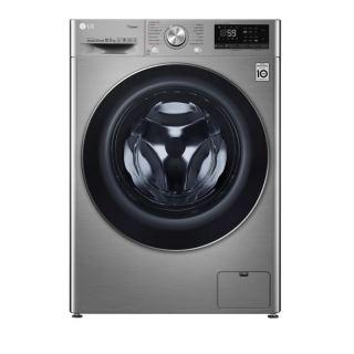 LG Washing Machine 9Kg 1400 RPM 6 Motions Steam Silver F4R5VYG2T
